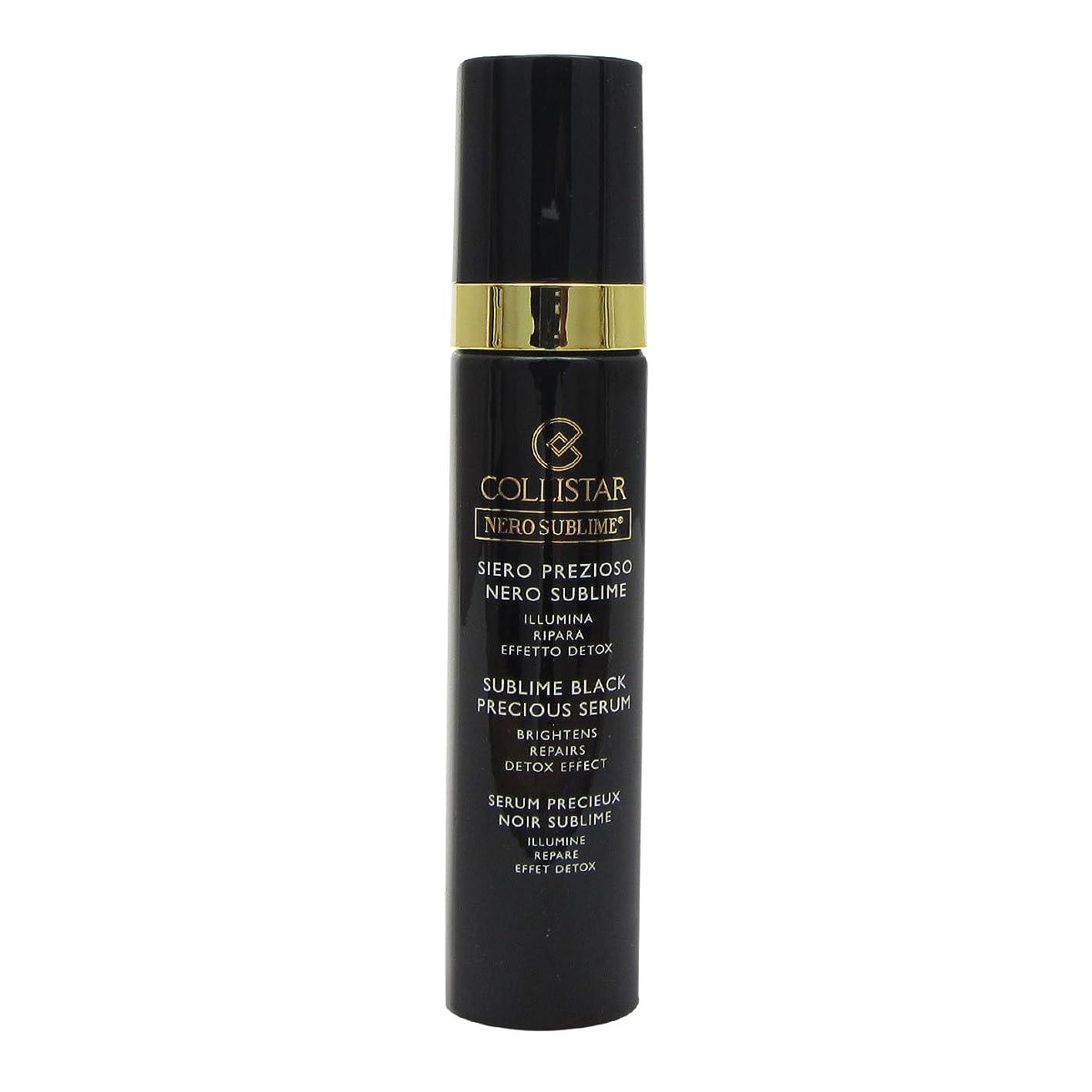 入射部屋を掃除する共感するCollistar Nero Sublime Sublime Black Precious Serum 30ml [並行輸入品]
