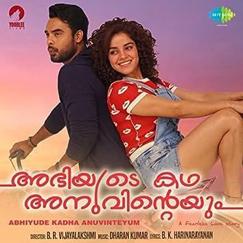 Abhiyude Kadha Anuvinteyum (Original Motion Picture Soundtrack)