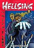 Hellsing, Vol. 8