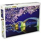 500ピース ジグソーパズル 錦帯橋 宵桜 (38x53cm)