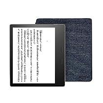 【セットで1,000円OFF】Kindle Oasisと純正カバーのセット