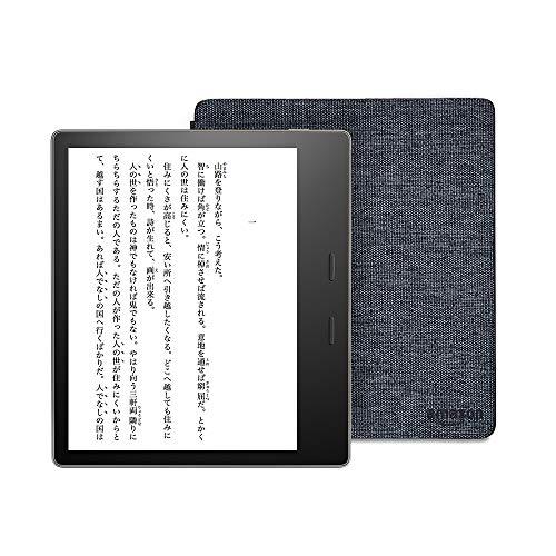 Kindle Oasis wifi 32GB 電子書籍リーダー (純正カバー ファブリック チャコールブラック 付き)