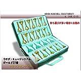 ウチダ ミュージックベル(ハンドベル) ゴールド27音 クッションケースセット MB-GN