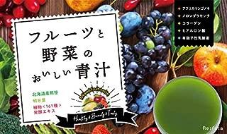 フルーツと野菜のおいしい青汁 アフリカマンゴノキ ダイエット メロンプラセンタ 発酵エキス【3g×30包】
