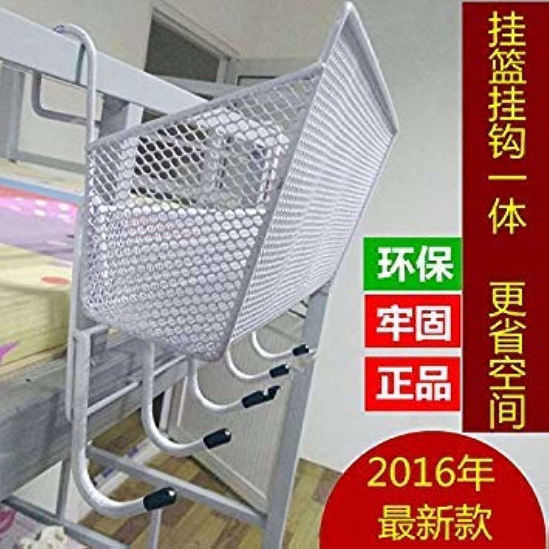 Generic 390 90 185 mm   Students Must-Bed Hostel Dormitory Bed Storage Rack Shelving Bedside Basket