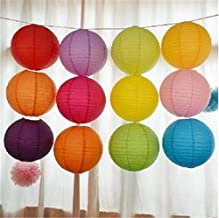 ROYALS Hanging Lantern Rice Paper Ball Lamp Shade (12inch, Mix Colour) - Pack of 10