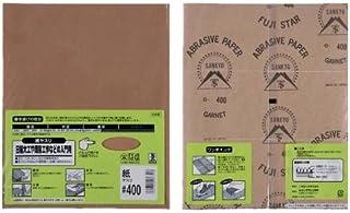 BIGMAN(ビッグマン) 紙ヤスリ #400 DIY、ホビー、キッチンやトイレの掃除に