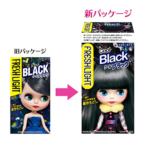 フレッシュライトミルキー髪色もどしクールブラック