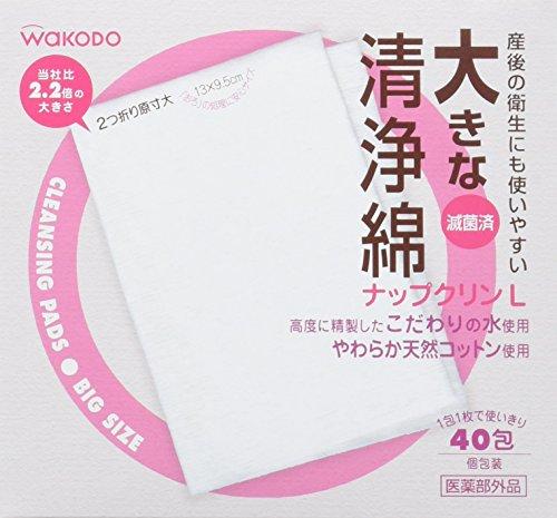 アサヒグループ食品 和光堂 ナップクリン 大きな清浄綿ナップクリン Lサイズ×40包入 [5062]