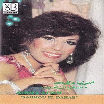 Saghou El Dahab