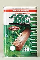 ノンロット205N Zカラー (ZS-LY:レモンイエロー) 14L