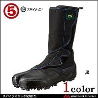 丸五 作業靴 MARUGO 地下たび スパイク地下 スパイクマジック足袋2型Color:09黒 23.0