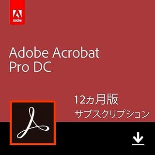 Adobe Acrobat Pro DC 12か月版(2019年最新PDF)|Windows/Mac対応|オンラインコード版