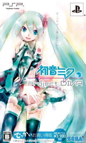 初音ミク -プロジェクト ディーヴァ- でっかいお買い得版 (特典:ねんどろいどぷち「初音ミク -Project DIVA-」特典Ver 復刻版同梱) - PSP