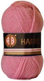 AB Hariri Light Pink Colour No.229 Crochet and Knitting Yarn