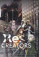 C91 コミケ Re:CREATORS レクリエイターズ クリアファイル