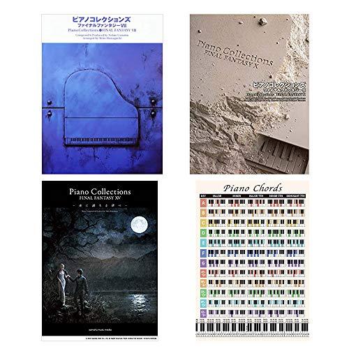 Final Fantasy VII X XV Piano Collection Sheet Music and Piano Chord