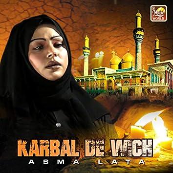 Karbal De Wich
