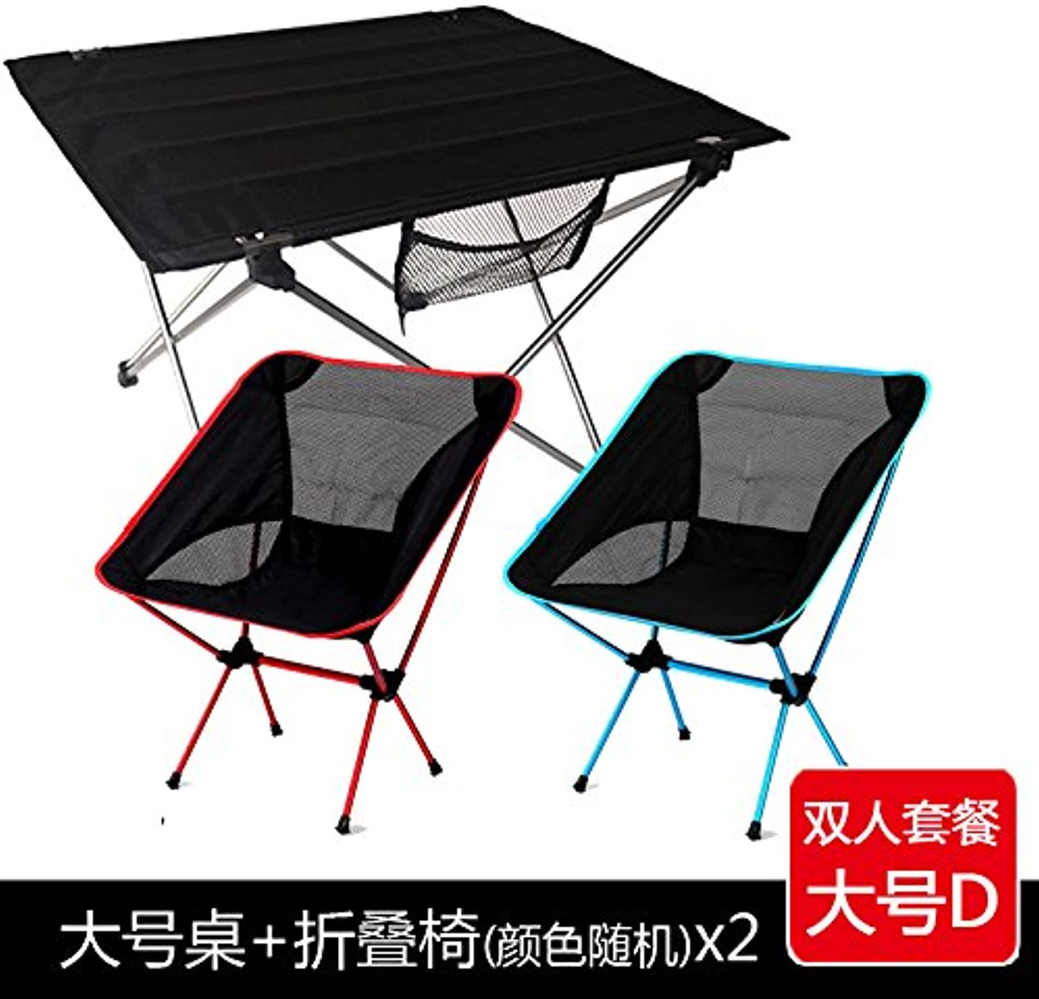 Xing Lin Outdoor Table Outdoor Barbecue Picnic Table Chair Portable Beach Folding Table Light Aviation Aluminum Alloy Table, Large Table + 2 Moon Chairs = 280
