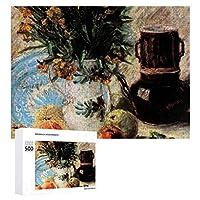 INOV ヴァンゴッホ花瓶(花とコーヒーポットと果物) ジグソーパズル 木製パズル 500ピース 38 x 52cm 人気 パズル 大人、子供向け 教育玩具 ストレス解消 ギフト プレゼントpuzzle