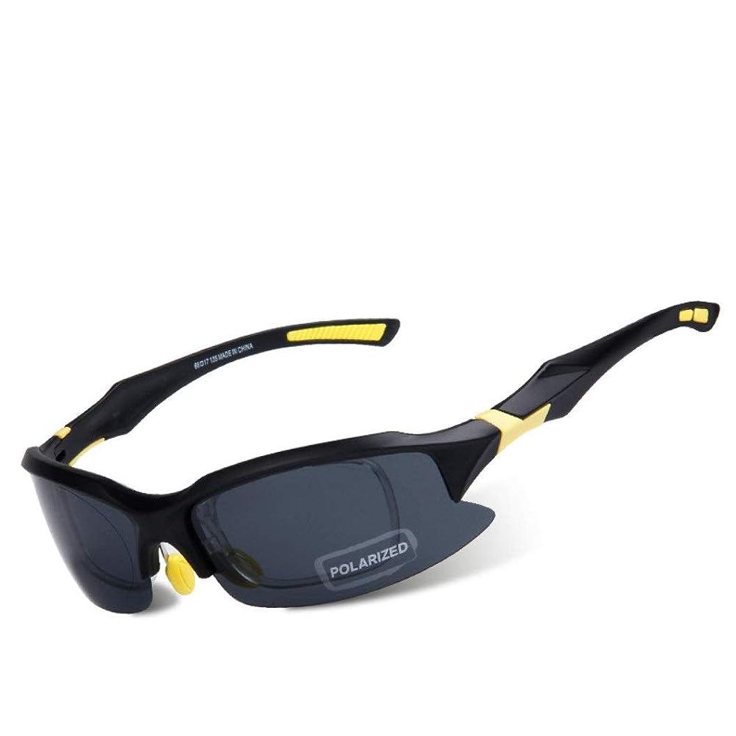 信頼性旅客ビジョンスポーツサングラス 男性と女性の自転車に乗るゴーグルサングラスランニングドライブ釣り偏光メガネ ユニセックス (Color : Black and yellow)