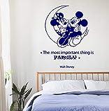yaofale Vinilos Decorativos vinilos Adhesivos Luna y ratón Cita Lo más Importante es el Amor Familiar para Decorar la habitación de los niños