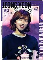 韓国 K-POP ☆TWICE トゥワイス JUNG YEON ジョンヨン☆ クリアファイル A4サイズ クリアホルダー ④
