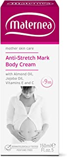 Maternea Anti-Stretch Mark Body Cream 150ml for Pregnant and Lactating Mothers to Fight Stretch Marks