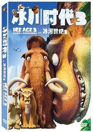 冰川时代3(DVD)