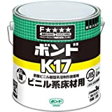 コニシ ボンド ビニル系床材用接着剤 K17 3kg #41347