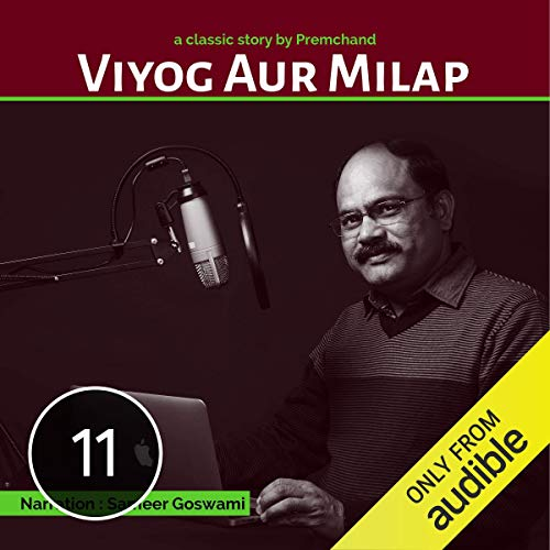 Viyog Aur Milap cover art