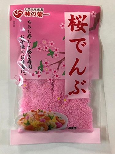 桜でんぶ30g ×5パック