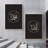 SXXRZA Imprimir 2 Piezas de 40x60 cm sin Marco Cartel Moderno caligrafía Impresiones religiosas imágenes de Arte de Pared en Lienzo para decoración del hogar Lienzo