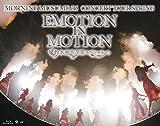 モーニング娘。'16コンサートツアー春〜EMOTION IN MOTION〜鈴木香音卒業スペシャル[EPXE-5087][Blu-ray/ブルーレイ]