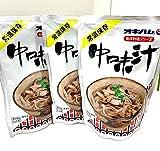 琉球料理シリーズ中味汁350g 3袋セット