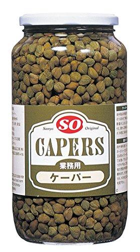 讃陽食品工業 SO ケーパー 950g