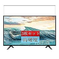 3枚 Sukix フィルム 、 31.5 インチ ハイセンス Hisense H32B5120 テレビ 向けの 液晶保護フィルム 保護フィルム シート シール(非 ガラスフィルム 強化ガラス ガラス )