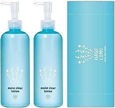 モイストクリアローション 300ml (2本セット 【専用機能性コットン付】)【毛穴 角質 保湿 ふきとり化粧水 乳酸菌 大容量】