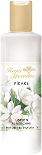 Royal Hawaiian Pikake Body Lotion - 8.0 fl. oz.