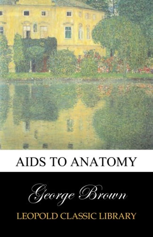 団結硬化する妖精Aids to anatomy