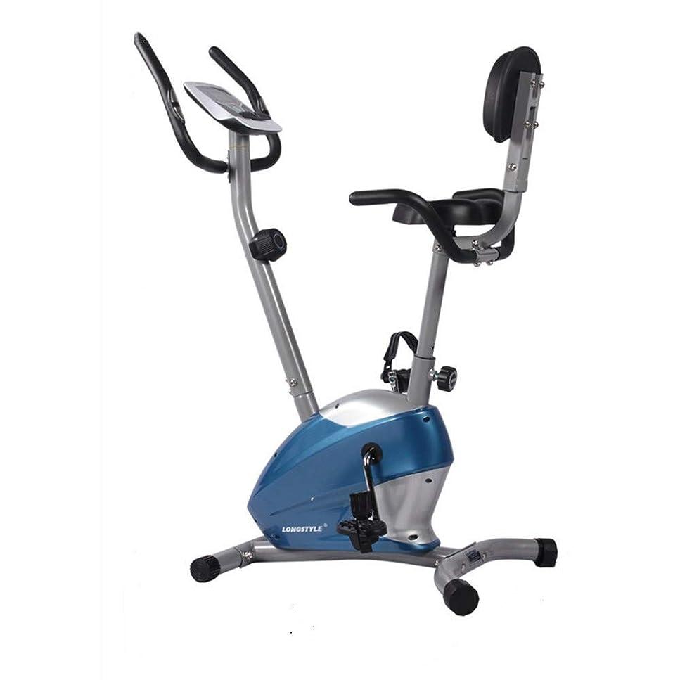 編集者思いつく規則性室内サイクリングエアロバイク 屋内サイクリングバイク、サイクルトレーナーエクササイズ自転車の心拍数フィットネスステーショナリーバイク、LCDディスプレイ Fitness Cardio Homeサイクリング