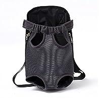 XDDNYメッシュペットの犬のキャリアバックパック通気性迷彩屋外旅行商品バッグ小型犬猫用チワワメッシュバックパック