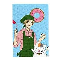 夏目友人帳 木のパズル300ピース-ティーンエージャー向けのパズルゲーム。(38.3×26cm)