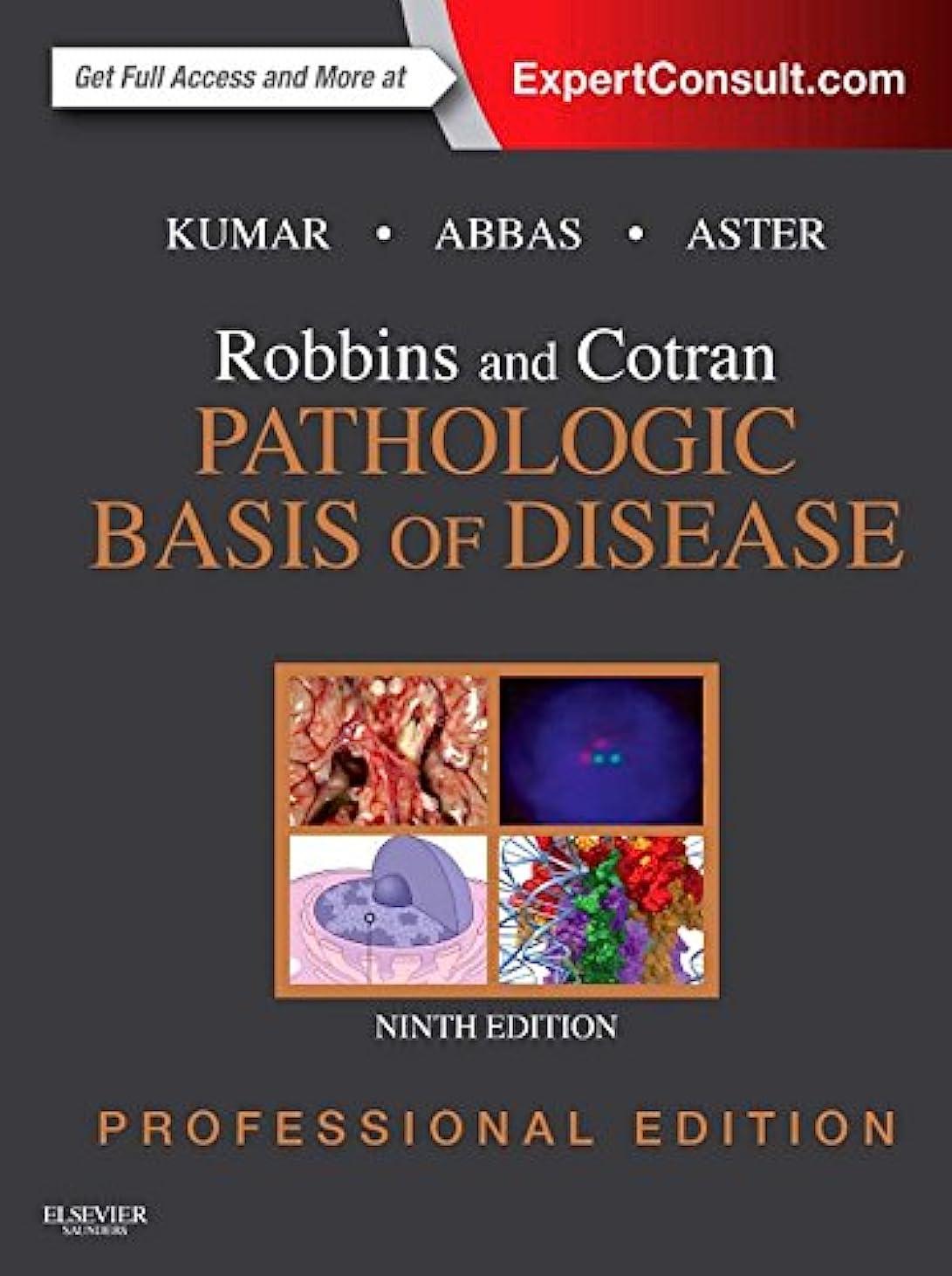 意識ローブ爆弾Robbins and Cotran Pathologic Basis of Disease, Professional Edition E-Book (Robbins Pathology) (English Edition)