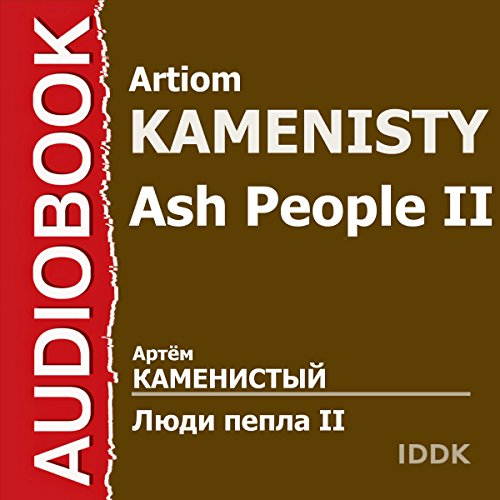 Ash People II [Russian Edition] audiobook cover art