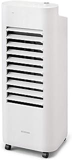 アイリスオーヤマ 冷風扇 扇風機 左右首振り 風量4段階 大容量タンク キャスター付 ホワイト CTF01D
