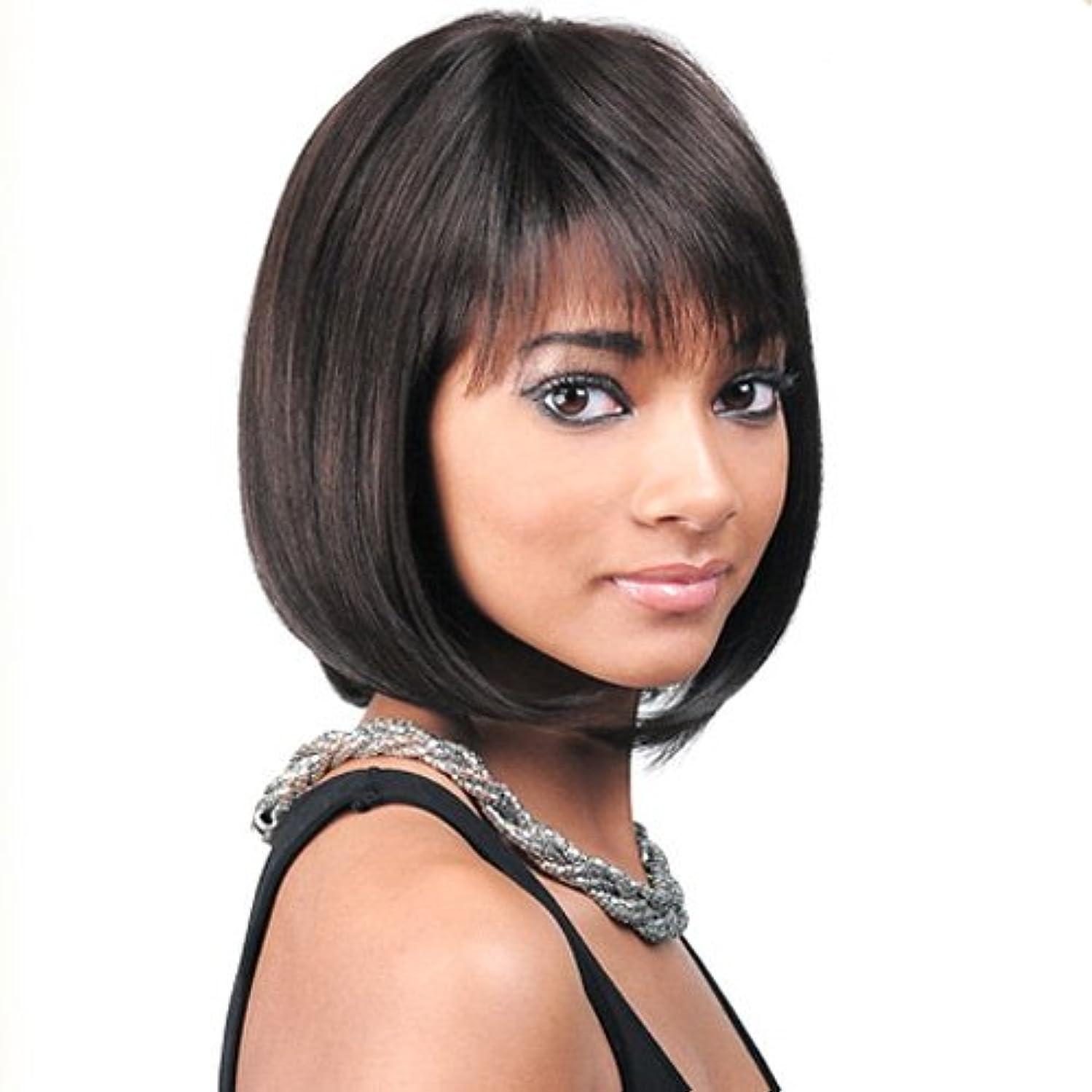 JUNEE FASHION Remi Human Hair Wig - REMI H VERA (#1B - Off Black)