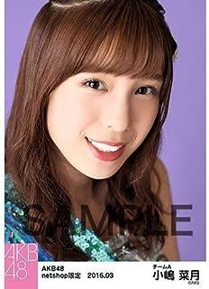 AKB48 回遊魚のキャパシティ netshop限定 生写真5枚 小嶋菜月 秋元康 アイドル 偶像...