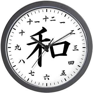 CafePress-Japanese Numeral Peace Kanji-Wall Clock