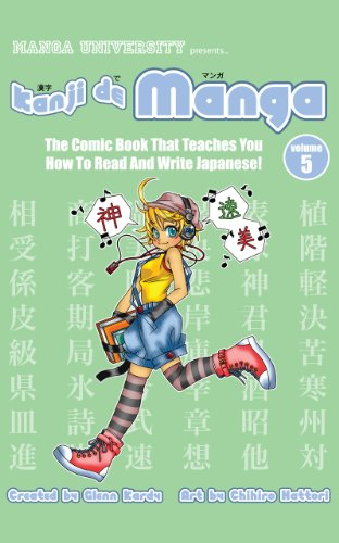 Kanji de Manga Volume 5: The Comic Book That Teaches You How To Read And Write Japanese! (English Edition)